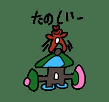 Kids Stickers Marubo & Rowdy Bunch sticker #238306