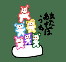 Kids Stickers Marubo & Rowdy Bunch sticker #238320