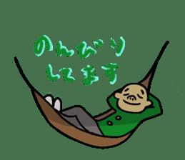 Nankotukun ver.summer sticker #238481