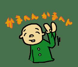 Nankotukun ver.summer sticker #238482