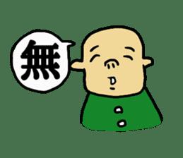 Nankotukun ver.summer sticker #238486