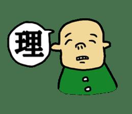 Nankotukun ver.summer sticker #238487