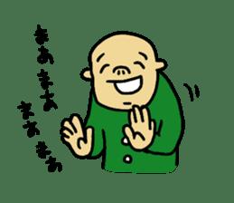 Nankotukun ver.summer sticker #238517