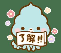 Nyanchi sticker #239004