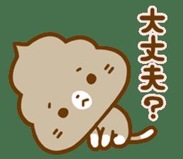 Nyanchi sticker #239005