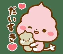 Nyanchi sticker #239026