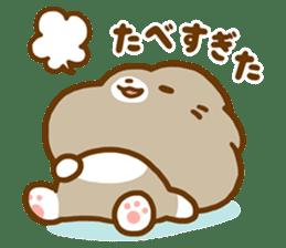 Nyanchi sticker #239035