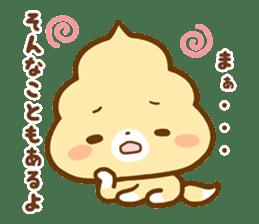 Nyanchi sticker #239040