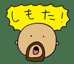 Mustached Baby  2 sticker #239739