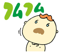 Mustached Baby sticker #240134