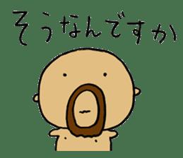 Mustached Baby sticker #240135