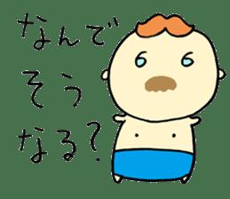 Mustached Baby sticker #240146