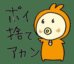 Mustached Baby sticker #240152
