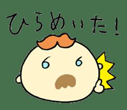 Mustached Baby sticker #240154