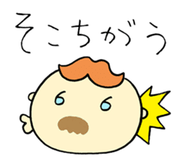 Mustached Baby sticker #240158