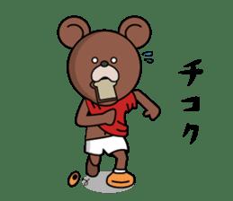 Mejiroguma - Soccer club ver - sticker #240242