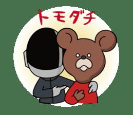 Mejiroguma - Soccer club ver - sticker #240255