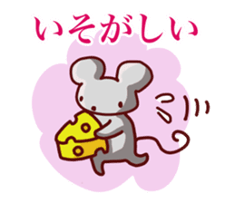 Cute animals that can be used every day sticker #240527
