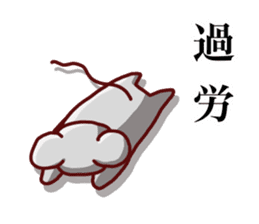 Cute animals that can be used every day sticker #240528