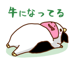 Cute animals that can be used every day sticker #240530