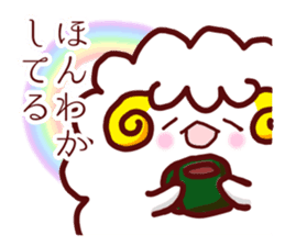 Cute animals that can be used every day sticker #240532