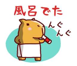 Cute animals that can be used every day sticker #240534
