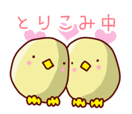 Cute animals that can be used every day sticker #240537