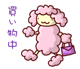 Cute animals that can be used every day sticker #240541
