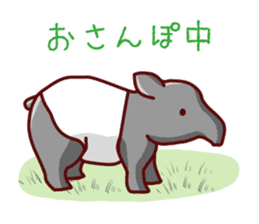 Cute animals that can be used every day sticker #240545