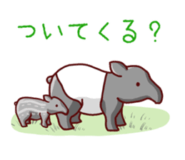 Cute animals that can be used every day sticker #240546
