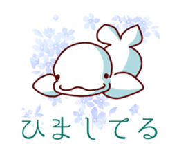 Cute animals that can be used every day sticker #240551