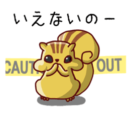Cute animals that can be used every day sticker #240560