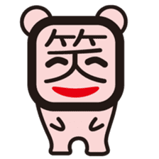 Chinese character  fairy sticker #241298