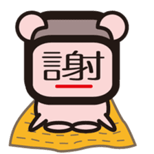 Chinese character  fairy sticker #241307