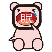 Chinese character  fairy sticker #241311