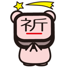 Chinese character  fairy sticker #241319