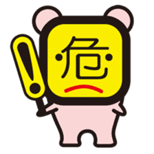 Chinese character  fairy sticker #241322