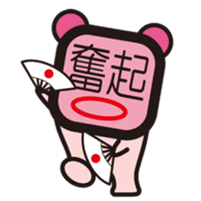 Chinese character  fairy sticker #241325