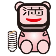 Chinese character  fairy sticker #241330