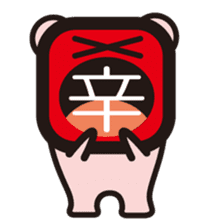 Chinese character  fairy sticker #241334