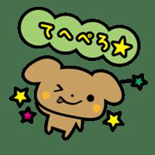 Waffles puppy sticker #241461
