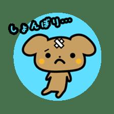 Waffles puppy sticker #241462