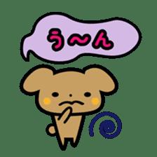 Waffles puppy sticker #241474