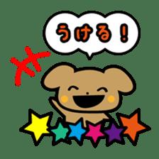 Waffles puppy sticker #241484