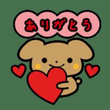 Waffles puppy sticker #241485