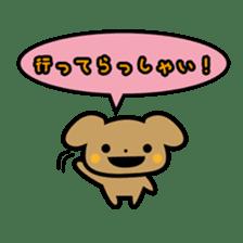 Waffles puppy sticker #241488