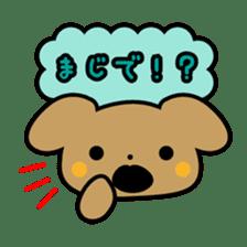 Waffles puppy sticker #241489