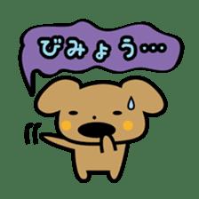 Waffles puppy sticker #241493