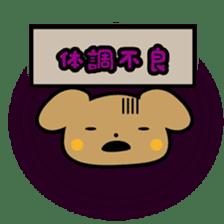 Waffles puppy sticker #241494