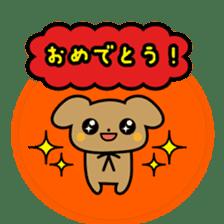 Waffles puppy sticker #241495